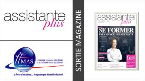 Read more about the article La formation, plus que d'actualité !