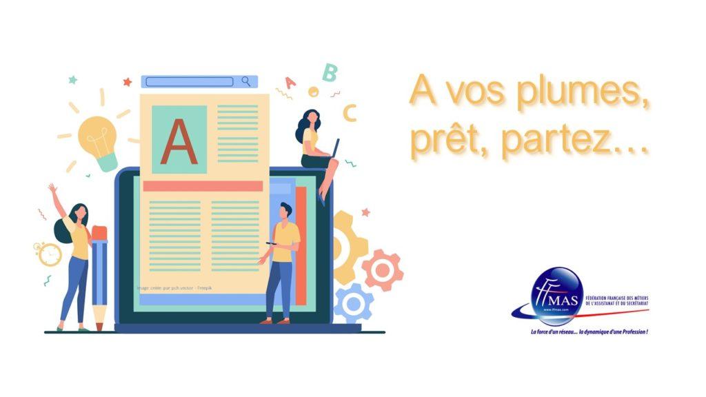 Read more about the article A vos plumes, prêt, partez…